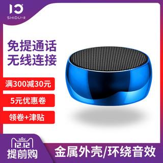 ShiDu 十度 SD-T5 无线蓝牙音箱