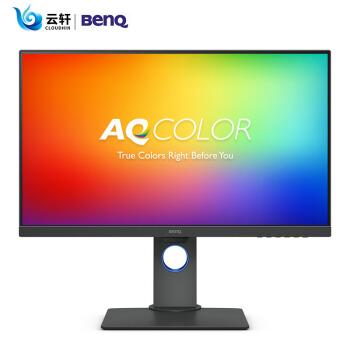 BenQ 明基 PD2700U 27英寸显示器 3840×2160 IPS(LGD面板) 60HZ HDR10