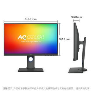 BenQ 明基 PD2700U 27英寸 IPS显示器(3840x2160)