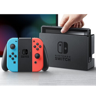 Nintendo 任天堂 SWITCH NS 港版彩色手柄+中文赛/塞尔达传说(送攻略)