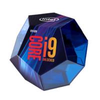 intel 英特尔 酷睿i9 9900k CPU处理器