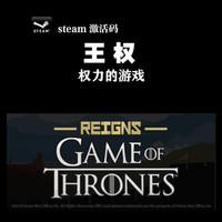 Steam 《Reigns: Game of Thrones(王权:权力的游戏)》  标准版 PC中文版