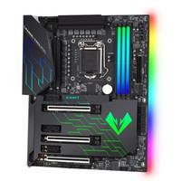 MAXSUN 铭瑄 MS-iCraft Z390 Gaming 电竞之心 主板 ATX(标准型) Z390