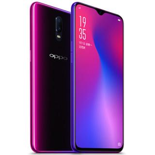 OPPO 欧珀 R17 智能手机 6GB+128GB