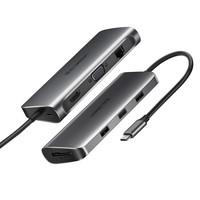 绿联 Type-C扩展坞 USB-C转HDMI/VGA转换器