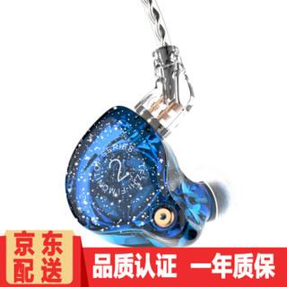 TFZ 锦瑟香也 SERIES 2入耳式耳机 星蓝透