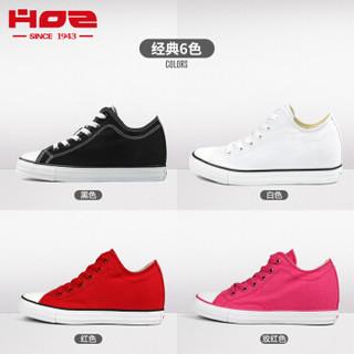 HOZ 后街 ZGAG42Q28 隐形内增高帆布鞋 白色 39