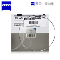 ZEISS 蔡司 1.56 1.60 1.67 非球面单光树脂近视眼镜片+超防水膜 1.56
