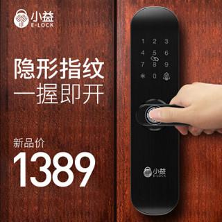 小益 E202 智能指纹锁智能门锁