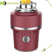 InSinkErator 爱适易 E100red 家用厨房垃圾处理器机 (酒红色)
