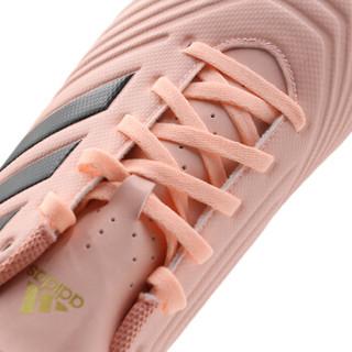 adidas 阿迪达斯 DB2142-TANGO 18.4 PREDATOR TF钉运动足球鞋