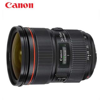 Canon 佳能 EF 24-70mm f/2.8L II USM 标准变焦镜头
