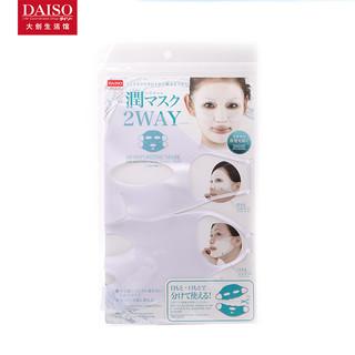Daiso 大创 硅胶面罩