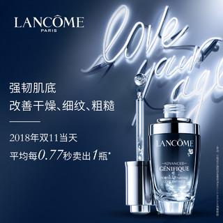 LANCOME 兰蔻 Advanced GÉNIFIQUE 小黑瓶新精华肌底液 升级版 75ml