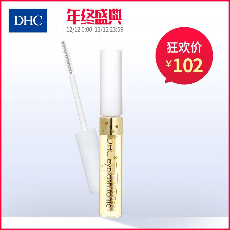 DHC 蝶翠诗 睫毛修护液 6.5ml/3.5ml