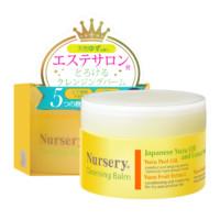 Nursery Nursery 柚子卸妆膏