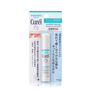 Curel 珂润 润浸保湿润唇膏 4.2g