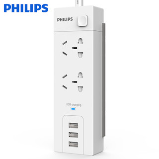 PHILIPS 飞利浦 家用电源插线板接线板 3位