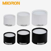 Mioron 妙朗 LED小吸顶筒灯 (7W、白壳正白光)