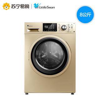 LittleSwan 小天鹅 纯臻2.0 TD80V80WDG 洗烘一体机
