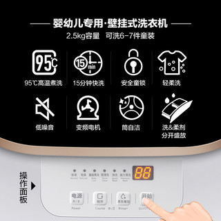 DAEWOO 大宇 ODW30-999G 全自动迷你壁挂式滚筒洗衣机