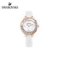 SWAROVSKI 施华洛世奇 LOVELY CRYSTALS MINI 5242904 优雅闪亮造型手表腕表