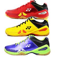 YONEX 尤尼克斯 SHB-01YLTD 防滑羽毛球鞋 李宗伟同款