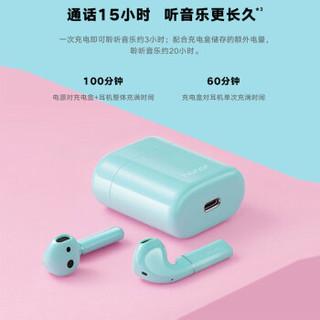 Honor 荣耀FlyPods Pro 分体式蓝牙耳机