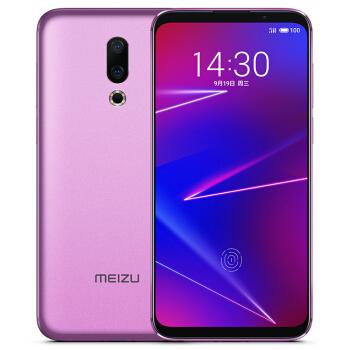 MEIZU 魅族 16X 4G手机 6GB+128GB 烟晶紫