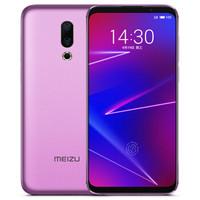 MEIZU 魅族 16X 智能手机 烟晶紫 6GB 128GB