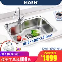 MOEN 摩恩 22027厨房洗菜盆水池 配5069龙头 (800x500x223mm)