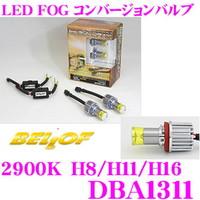 BELLOF DBA1311 LED 雾灯用LED灯泡组 Bold Ray 2900K 黄金雾灯 H8/H11/H16