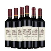 微信端 : 法国进口红酒 拉斐 品酒师92干红葡萄酒整箱6瓶装