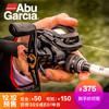 阿布(ABU) 美国纯钓阿布pmax路亚金属水滴轮防炸线远投磁力刹车渔轮鱼线轮 PMAX3 右手摇轮 375元(50元定金)