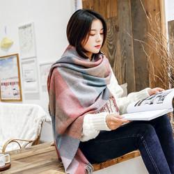 真享羊毛混纺围巾