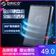 ORICO 奥睿科 2169U3 2.5英寸 金属移动硬盘盒