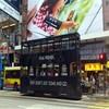 现有香港1-7天电话卡 无限流量含通话 19.95元