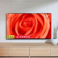 SHARP 夏普 LCD-58MY8009A 58英寸 4K液晶电视