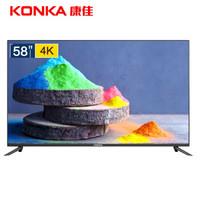 KONKA 康佳 B58U 58英寸 4K液晶电视