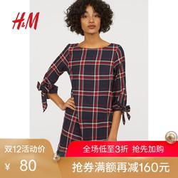 H&M女装新款裙子女 2018冬季新款七分袖绉织连衣裙HM0693956