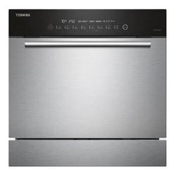 TOSHIBA 东芝 DWT3-0821 8套  嵌入式家用洗碗机