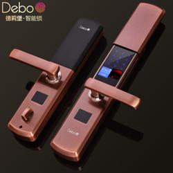 德莉堡 全自动指纹锁家用防盗门电子密码门锁
