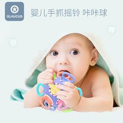 格劳克斯婴儿无毒硅胶软曼哈顿球牙胶磨牙棒宝宝儿童咬咬胶