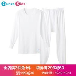 郡是儿童 40支男童薄秋衣纯棉半高领圆领内衣套装 圆领内衣套装-白色03-BC100860 110cm