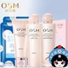 OSM 欧诗漫 珍珠白水乳霜套装 49.9元(需用券)