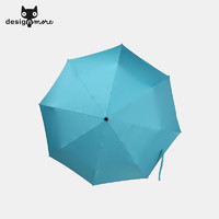 设计猫 Realbrella 锐乐 三折折叠创意黑胶防晒太阳伞 防雨伞多色