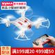 SYMA司马遥控飞机航拍无人机 迷你小型四轴飞行器高清飞机玩具APP操控X21/X21W X21W白色