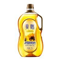 12日0点、双12预告:美临 葵花仁油 / 长粒丝苗米组合