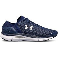 UNDER ARMOUR 安德玛 SPEEDFORM INTAKE 2 男士跑鞋