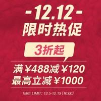 Yoho!Buy有货 潮购12.12!精选男装